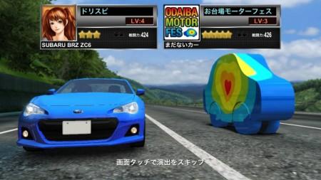 バンダイナムコゲームス、iOS向けレースゲーム「リフトスピリッツ」にて「お台場モーターフェス」とコラボ1