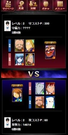 東映アニメーションとONE-UP、GREEにてソーシャルゲーム「ゲゲゲの鬼太郎 全国妖怪大戦」を提供開始3