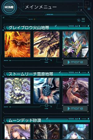 スクエニ、スマホ向けカードバトルRPG「ガーディアン・クルス」の壁紙を収録したiOSアプリをリリース3