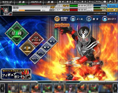 Yahoo! Japanとバンダイナムコオンライン、Yahoo!ゲームにてブラウザゲーム「仮面ライダー バトオンライン」を提供開始2