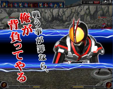 Yahoo! Japanとバンダイナムコオンライン、Yahoo!ゲームにてブラウザゲーム「仮面ライダー バトオンライン」を提供開始1
