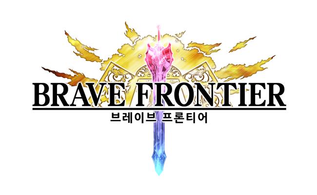 gumiとエイリム、韓国にてiOS版「ブレイブ フロンティア」をリリース