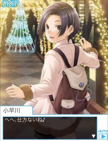 KONAMI、dゲームにて「ラブプラス」シリーズのソーシャルゲーム版「ラブプラス コレクション」を提供開始1