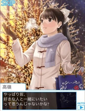 KONAMI、dゲームにて「ラブプラス」シリーズのソーシャルゲーム版「ラブプラス コレクション」を提供開始2