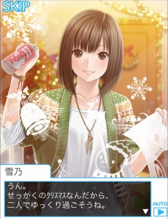 KONAMI、dゲームにて「ラブプラス」シリーズのソーシャルゲーム版「ラブプラス コレクション」を提供開始3