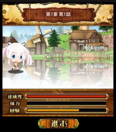 ネクソン、dゲームにて人気MMORPG「マビノギ」のソーシャルゲーム「マビノギソーシャル」を提供開始2