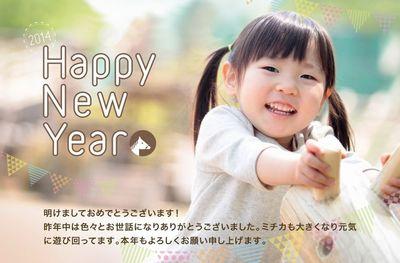 フォトブック製作サービスの「ノハナ」、スマホの写真を使って年賀状を発注できる「ノハナ年賀状」を提供1
