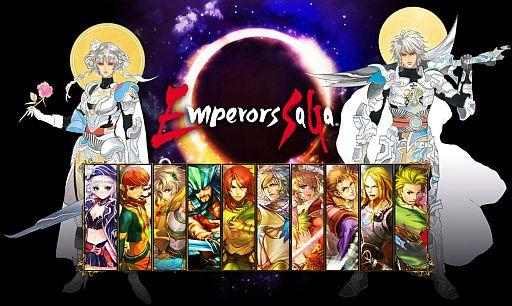スクエニ、Mobageとdゲームにてソーシャルゲーム「エンペラーズ サガ」を提供開始1