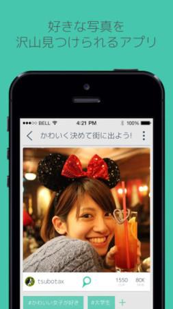 DeNA、スマホ向け画像検索アプリ「SCOPY」を提供開始2