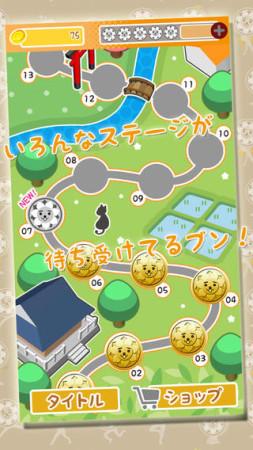 ゆるキャラ「にしこくん」のスマホ向けランニングゲーム「にしこくん 瓦RUN!」が登場2