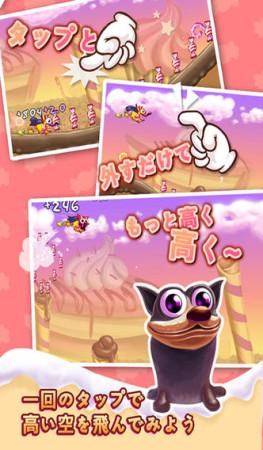 韓国LIVEZEN、日本版Kakao Gameにてジャンピングアクションゲーム「ジャンピングDoggy」をリリース2
