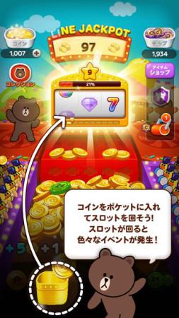 LINE GAMEにコイン落としゲームが登場 「LINE DOZER コイン落としゲーム」リリース2