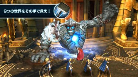 ゲームロフト、映画「マイティ・ソー/ダーク・ワールド」の公式スマホゲームをリリース3