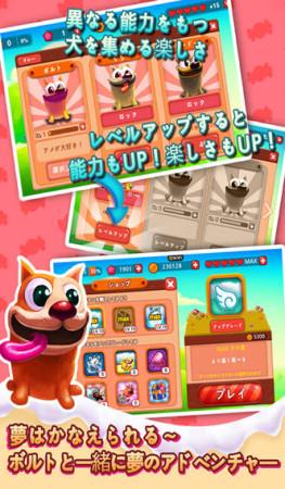 韓国LIVEZEN、日本版Kakao Gameにてジャンピングアクションゲーム「ジャンピングDoggy」をリリース3