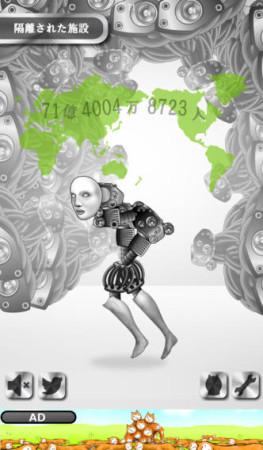 今回もシュール! ココソラ、スマホ向け新作タイトル「ロボットやめたい」をリリース2
