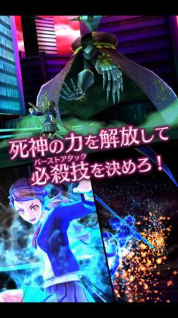 サイバーコネクトツーとDeNA、新作ソーシャルRPG「死神メサイア」のiOS版をリリース3