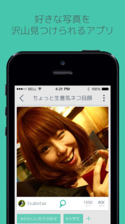 DeNA、スマホ向け画像検索アプリ「SCOPY」を提供開始1