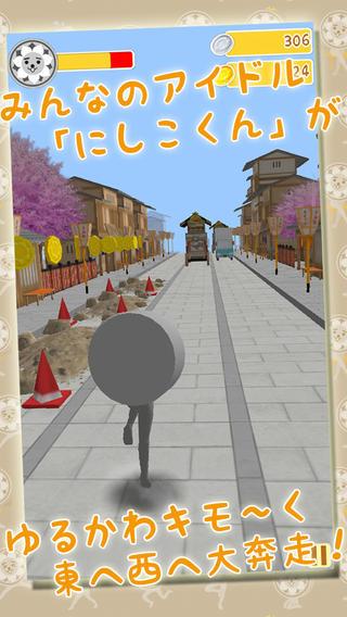 ゆるキャラ「にしこくん」のスマホ向けランニングゲーム「にしこくん 瓦RUN!」が登場1