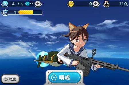 NHN PlayArt、ハンゲームにてPC向け「ストライクウィッチーズ2 蒼空の絆」を提供開始1