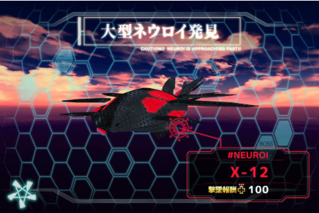 NHN PlayArt、ハンゲームにてPC向け「ストライクウィッチーズ2 蒼空の絆」を提供開始2