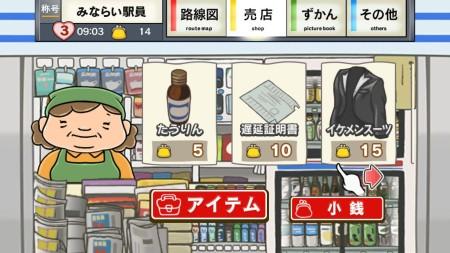 comceptのおっさんパズル「つめこめ☆おっさん」がAndroidにも登場!3