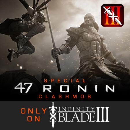「Infinity Blade」シリーズの最新作「Infinity Blade III」、映画「47 RONIN」とコラボ