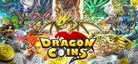スマホ向けコイン落としとソーシャルRPG「ドラゴンコインズ」、200万ユーザーを突破