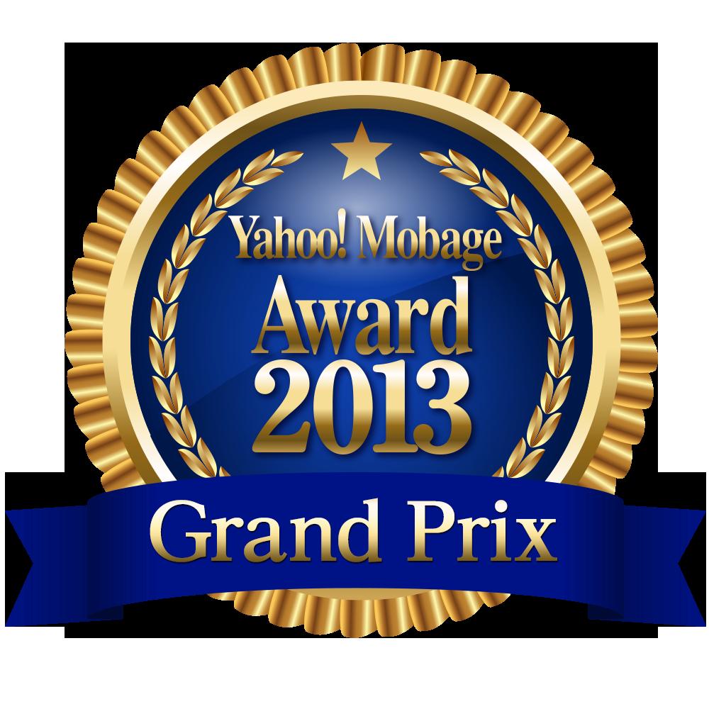 DeNAとYahoo! Japan、Yahoo! Mobageにて「Yahoo! Mobage Award」の受賞タイトルを発表1