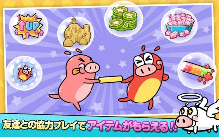 DeNA、韓国で人気のランナーゲーム「豚、空を飛ぶ」のAndroid版をリリース3