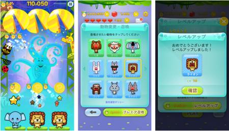 LINE、LINE GAMEにてスマホ向け落ちものゲーム「LINE ぱくぱくの森」をリリース2