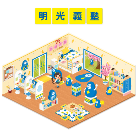 明光義塾の「ダルマはかせ」がLINE Playに登場!1