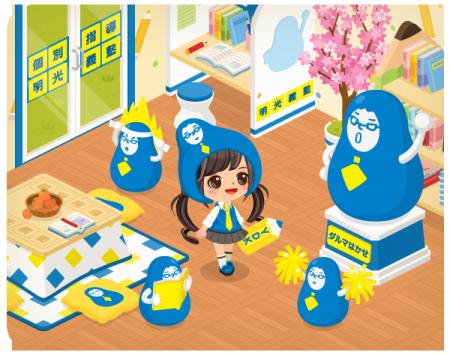 明光義塾の「ダルマはかせ」がLINE Playに登場!3
