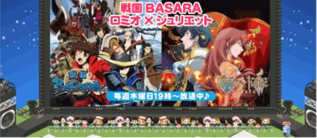 アメーバピグにアニメの無料番組「バンダイチャンネル」が参入 第1弾として「TIGER & BUNNY」「ラブライブ!」「戦国BASARA」など9作品を全話無料配信2