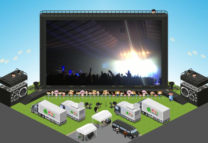 アメーバピグ、「MUSIC FOR ALL, ALL FOR ONE 2013」を3夜連続で無料放送
