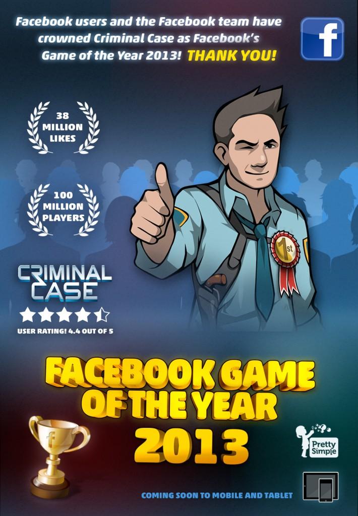 フランスのゲームディベロッパーPretty Simpleのもの探しゲーム「Criminal Case」、「Facebook Game of the Year 2013」を受賞