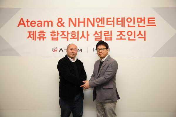 エイチーム、NHNエンターテインメントと資本業務提携し合弁会社を設立 共同でLINE GAMEやKakao Game向けのゲームアプリを開発