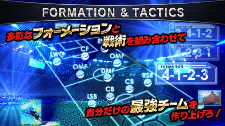モブキャストとgumi、リアルタイムサッカーバトル 「チェインイレブン ワールドクランサッカー」の正式サービスを開始3