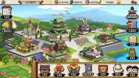 台湾のUnalis、日本市場向け新ブランド「Ucube.Games」を立ち上げ 第1弾タイトル「「戦国の覇業」をリリース1
