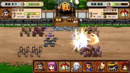 台湾のUnalis、日本市場向け新ブランド「Ucube.Games」を立ち上げ 第1弾タイトル「「戦国の覇業」をリリース2