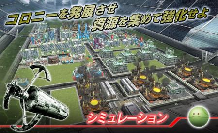 バンダイナムコゲームス、ガンダムとキングダムコンクエストが融合したスマホ向け新作タイトル「ガンダムコンクエスト」をリリース2