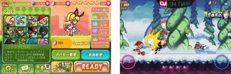 コムシードとDanal Games、LINE GAMEにてスクロールランアクションゲーム「LINE ダッシュガール」を提供開始3