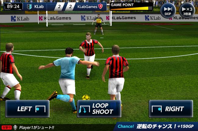 KLabのスマホ向け3Dサッカーゲーム「ファンタジックイレブン」、50万ダウンロードを突破