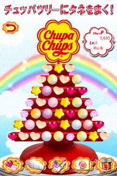 ジグノシステムジャパン、キャンディの「チュッパチャプス」をモチーフにしたiOS向けゲームアプリ「チュッパチャプスをつくっちゃお!」をリリース3