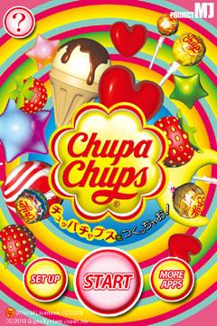 ジグノシステムジャパン、キャンディの「チュッパチャプス」をモチーフにしたiOS向けゲームアプリ「チュッパチャプスをつくっちゃお!」をリリース2