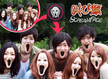 ティフォン、ムンク生誕150周年を記念したiOSアプリ「叫び顔 - ScreamFace」をリリース