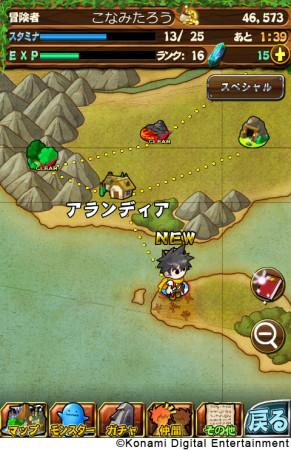 ドラコレがスマホ向けに進化! KONAMI、2014年に「ドラゴンコレクションRPG~少年と神狩りの竜~」を提供決定2