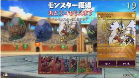 ガンホーとスクエニ、「パズル&ドラゴンズ」のアーケード版「パズドラ バトルトーナメント -ラズール王国とマドロミドラゴン-」を開発5