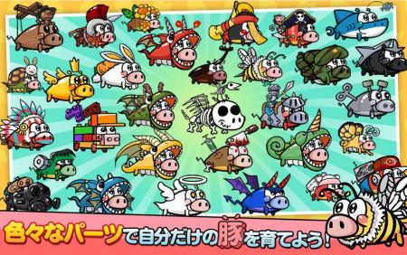 DeNA、韓国で人気のランナーゲーム「豚、空を飛ぶ」のAndroid版をリリース2