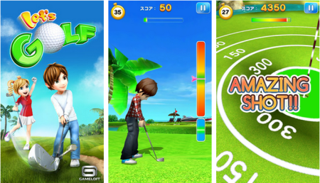 ゲームロフト、LINE GAMEにてカジュアルゴルフゲーム「LINE レッツ!ゴルフ」をリリース1