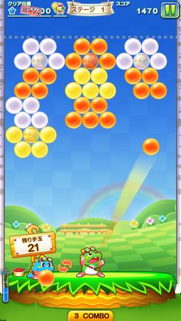 LINE、LINE GAMEにてスマホ向けパズルアドベンチャーゲーム「LINE パズルボブル」をリリース 開発はタイトー3